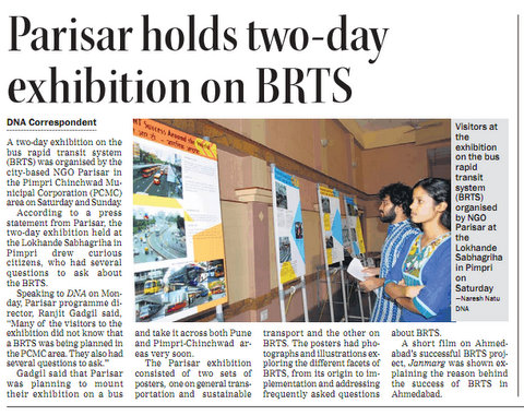 DNA BRT Panel Exhibition